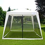 Quictent Outdoor Canopy Gazebo Party Wedding tent Screen House Sun Shade Shelter with Fully Enclosed Mesh Side Wall (10'x10'/7.9'x7.9', Beige)