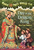 Day of the Dragon King, Mary Pope Osborne, 0679990518