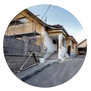 alfombrilla de ratón Construcción o reparación de la casa rural - ronda - 20cm