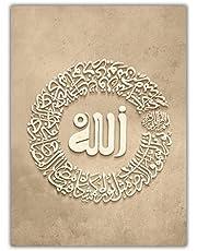 لوحة جدارية اسلامية من ايوان، مطبوعة على قماش كانفاس بإطار خشبي مخفي، مقاس 50*70