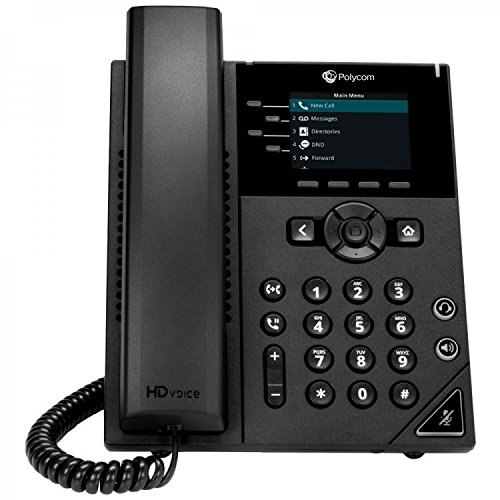 Polycom VVX 250 Business IP Phone (Power Supply Not Included) by POLYCOM