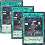 【 3枚セット 】遊戯王 日本語版 CP18-JP015 リビング・フォッシル (レア)