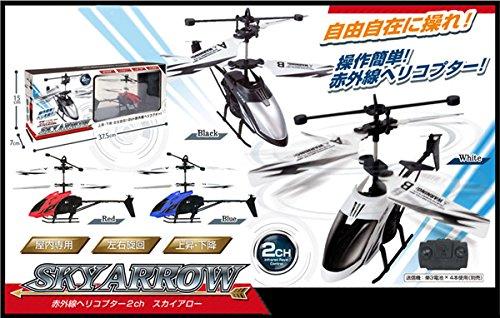 2ch赤外線ラジコンヘリコプター スカイアローSKY ARROW 【カラー指定不可】