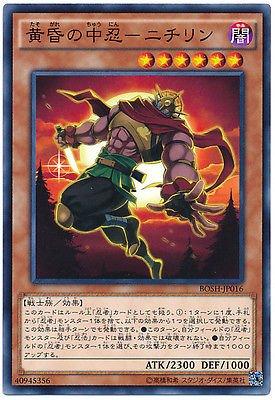Yu-Gi-Oh! BOSH-JP016 - Twilight Ninja Nichirin, the Chunin ...