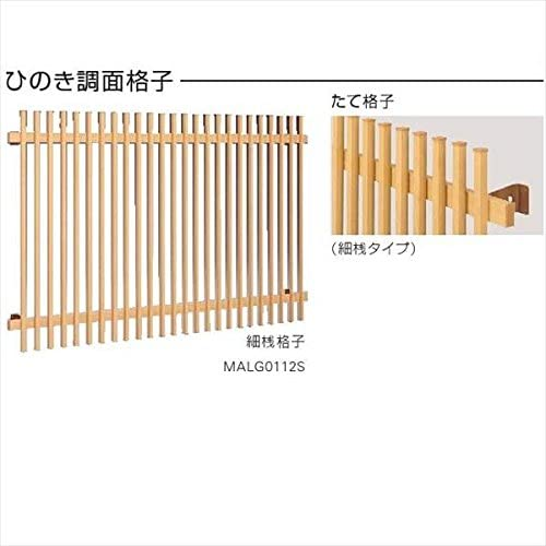 YKKAP ひのき調面格子 細桟格子タイプ 幅1020mm×高さ1000mm LA1-08309