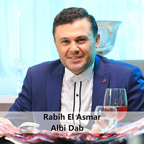 mp3 gratuit rabi3 el asmar