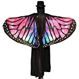 Soft Fabric Butterfly Wings Shawl Fairy Ladies Nymph Pixie Costume Accessory ((Rose) 14665 cm (57' 25.6'))