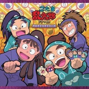 Drama CD - Nintama Rantaro Drama CD Gakkyu Iincho Iinkai No Dan [Japan CD] FCCC-203 by Indies Japan