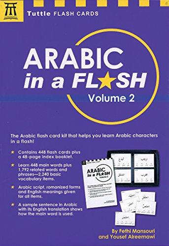 Arabic in a Flash Kit Volume 2 (Tuttle Flash Cards) (Arabic Cards)