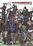 Valkyria Chronicles - Complete Artworks, Sega Enterprises Staff, 1926778618