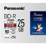 パナソニック 4倍速ブルーレイディスク片面1層25GB(追記型)10枚P