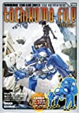 Ghost in the Shell Stand Alone Complex Exclusive Tachikoma File