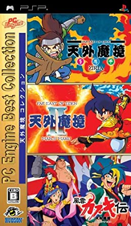 Amazon com: Tengai Makyou Collection (PC Engine Best Collection