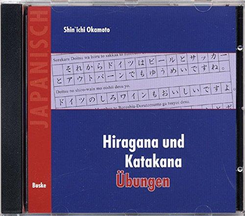 Hiragana und Katakana Übungen. CD