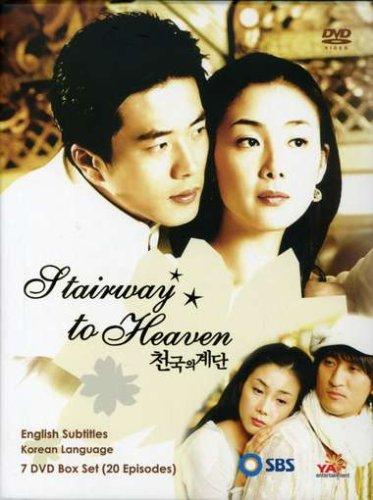 Amazon. Com: stairway to heaven: choi ji-woo: movies & tv.