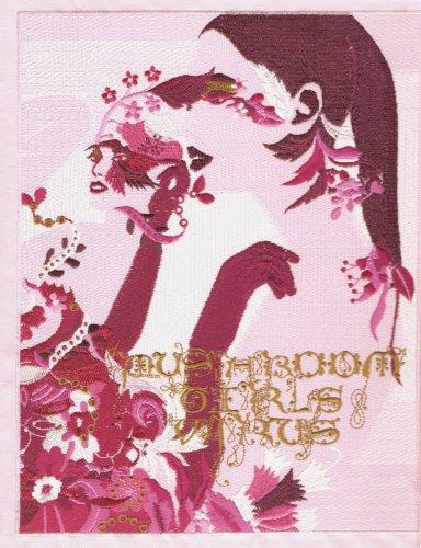 Mushroom Girls Virus Book pdf epub