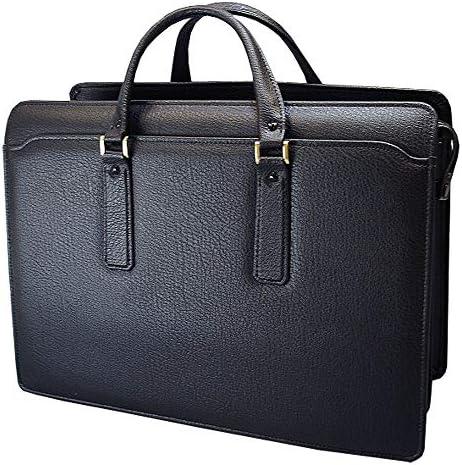 鍵付き シンプル ビジネスバッグ 0191 B4ポケットファイルサイズ対応
