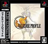 Valkyrie Profile (Ultimate Hits) [Japan Import]