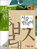 New Sogang Korean 1A Student's Book