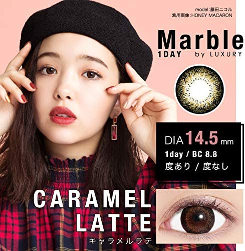 Marble by LUXURY 1day(マーブル ワンデー) Marble by LUXURY 1day(マーブル ワンデー) Caramel Latte(キャラメルラテ) 10枚入り 2箱セット 度あり キャラメルラテ -1.25 10枚入り