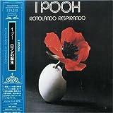 Rotolando Respirando by I Pooh (2005-02-15)