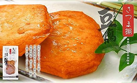 Pastel de pescado frito