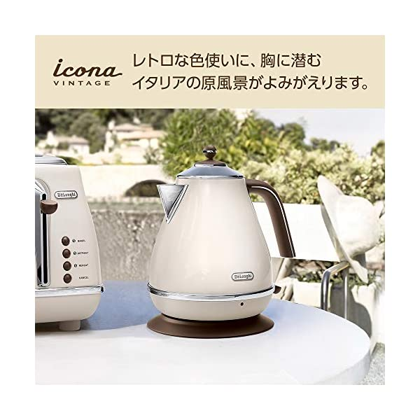 Delonghi Electric kettle (1.0L)「ICONA Vintage Collection」KBOV1200J-BG (Dolce Beige)【Japan Domestic genuine products】 2