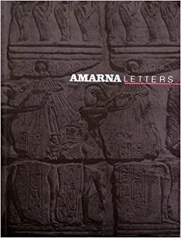 Book Amarna Letters: Essays on Ancient Egypt, c. 1390 - 1310 BC Vol. 1, Fall 1991 by Dennis C. [Editor] Forbes (1991-01-01)