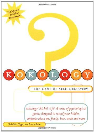Kokology: The Game of Self-Discovery Paperback – October 3, 2000 Tadahiko Nagao Isamu Saito Touchstone 0684871483