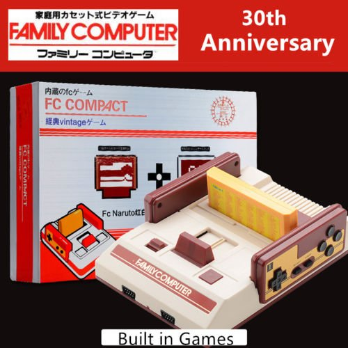 30th Anni 8 Bit Computer Game Family Console with 232 Games ()