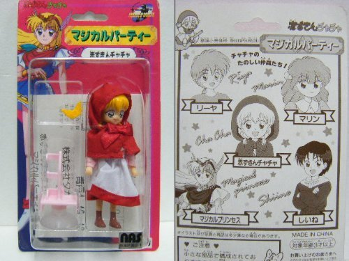 Magical Party Little Red Riding Hood Chacha by TOMY