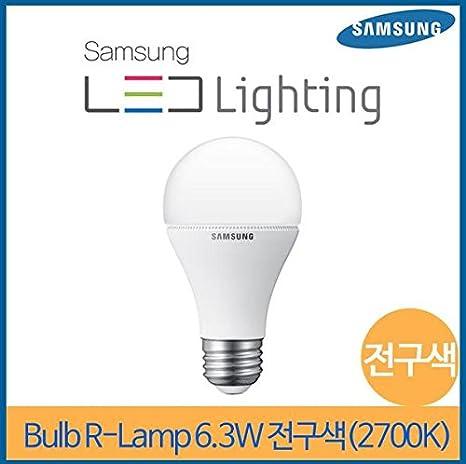 Samsung 6,3 W Bombilla LED E26 (=E27) 220 V 2700 K luz blanca cálida/sustituir la tradicional 40 W: Amazon.es: Iluminación