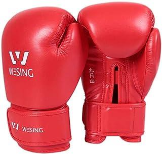 Guyuexuan Gants de Sacs de Sable épais, Gants de Sacs de Sable, Gants d'entraînement au Combat de Boxe Sanda Arts Martiaux, Haute qualité