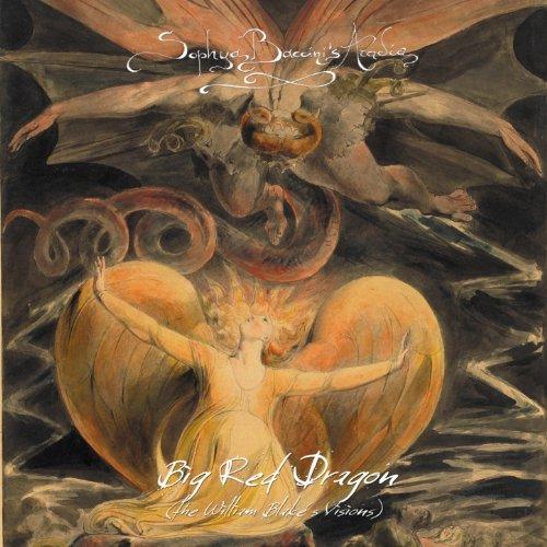 La porta dell'inferno (feat. Lino Vairetti)