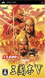 Sangokushi V / Romance of the Three Kingdoms V (Koei Selection) [Japan Import]