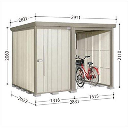 タクボ物置 TP/ストックマンプラスアルファ TP-Z2826 一般型 結露減少屋根 『駐輪スペース付 屋外用 物置 自転車収納 におすすめ』 ムーンホワイト B071JQM1DK
