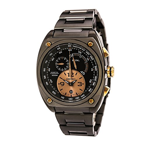Seiko-Kinetic-Chronograph-Limited-Edition-Mens-watch-SNL071