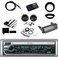 Kenwood Marine CD Receiver with Built in Bluetooth, Steering Wheel Control Interface, Metra Radio Cover Kit, Enrock Antenna, Kicker Speakers Pair, Mounting Ring, Amplifier, Scosche Amplifier Power Kit