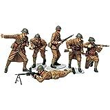 Tamiya - 35288 - Maquette - Infanterie Française - Echelle 1:35