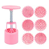 Bath Bomb Press Machine AMFOCUS Hand Press Moon Cake Mold Cookie Cutter Pastry Tool, 6 Flower Pattern Stamps
