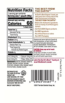 Earth's Best Organic Stage 3 Baby Food, Chicken Pot Pie Dinner, Non Gmo Ingredients, 4 Grams Of Protein, 3.5 Oz Resealable Pouch (Pack Of 6) 10