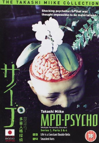 MPD - Psycho Series 1 - Parts 3 And 4 - The Life Constructed In Double Spiral / Smashed Ants [DVD]