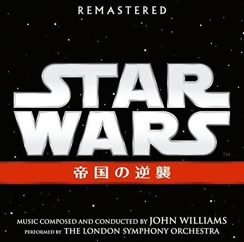 Star Wars V: Empire Strikes Back (Original Soundtrack)