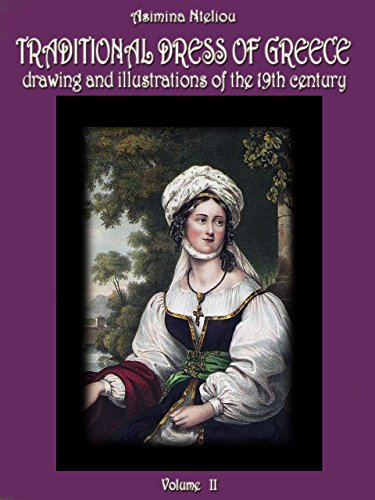 Cyprus Costumes (TRADITIONAL DRESS OF GREECE: DRAWING AND ILLUSTRATIONS OF THE 19TH CENTURY: VOL: II CENTRAL GREECE AND EVIA, IONIAN, SPORADES AND ARGOSARONIKOS ISLANDS, THESSALY, MACEDONIA, ASIA MINOR, CYPRUS)