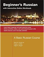 Beginner's Russian With Interactive Online Workbook: A Basic Russian Course