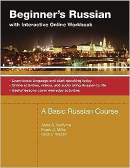 Course pdf russian