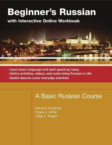 Beginners Russian Interactive Online Workbook product image