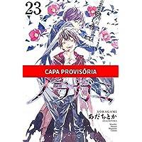 Noragami Volume 23