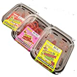 Alamo Candy - Chamoy Sweet and Sour Candy - Gummy