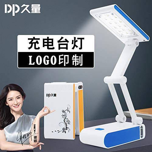 DP cantidad larga 688 recargable plegable ojo pequeña lámpara de ...